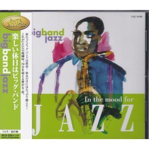 ビッグ・バンド・ジャズ グレン・ミラー/デューク・エリントン   CD|k-daihan