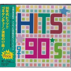 HIT'S of 90's CD|k-daihan
