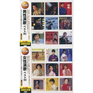男性演歌・女性演歌 ベスト 豪華CD4枚組60曲|k-daihan