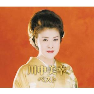 川中美幸 ベスト CD2枚組 k-daihan