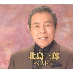 北島三郎 2 CD2枚組 全30曲 ベスト|k-daihan