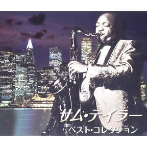 サム・テイラー・ベスト・コレクション CD2枚組|k-daihan
