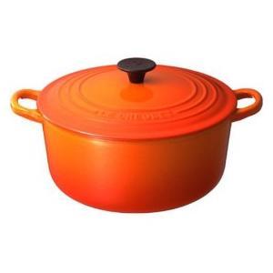 「正規品30%OFF」 激安 ルクルーゼ ココットロンド 18cm オレンジ 2501-18|k-direct2