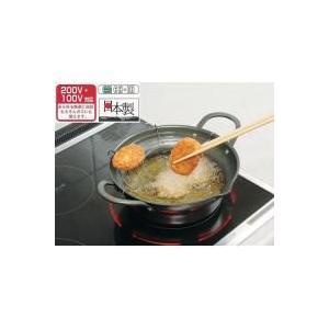 エポラス EN-W24W 縁(えにし) 広口揚げ鍋 アミ付 24cm|k-direct2