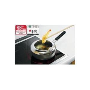 エポラス EN-T20S 縁(えにし) 温度計付天ぷら鍋片手 20cm|k-direct2