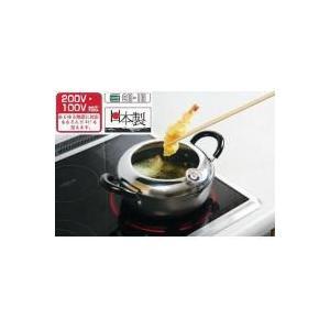 エポラス EN-T24W 縁(えにし) 温度計付天ぷら鍋 24cm|k-direct2