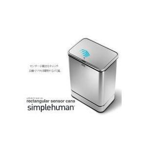ST2000 シンプルヒューマン ステンレス レクタンギュラーセンサーカン 40L|k-direct2