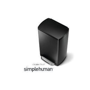 シンプルヒューマン レクタンギュラーステップカン 38L CW2008・ブラック|k-direct2