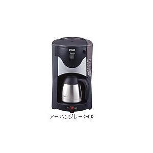 タイガー魔法瓶 コーヒーメーカー ACJ-A080 k-direct2