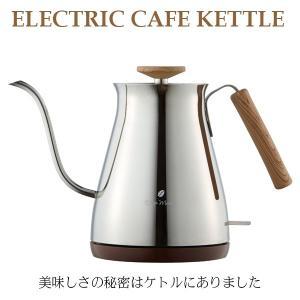 <title>予約 送料無料 電気ケトル 電気カフェケトル 0.7L シルバー AKE-278SL</title>