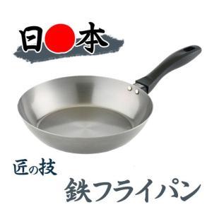 送料無料 日本製 藤田金属 匠の技 鉄フライパン20cm|k-direct2