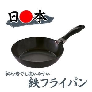 送料無料 日本製 藤田金属 油ならし不要の使いやすい鉄フライパン24cm|k-direct2
