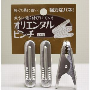 日本製 オリエンタルピンチ シャーク 3P k-direct2