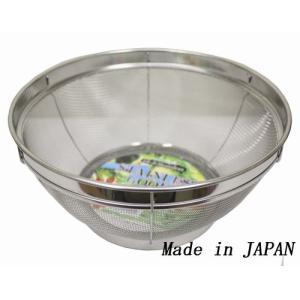 日本製 ダイヤざる 33cm|k-direct2