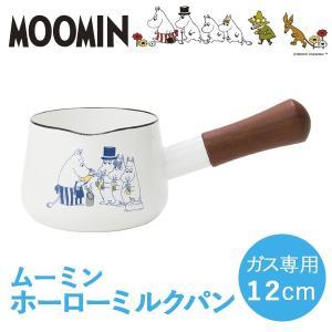 MT-12M ムーミン 12cm ミルクパン クリスマス|k-direct2