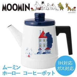 MT-1.6CP ムーミン 1.6L コーヒーポット クリスマス|k-direct2