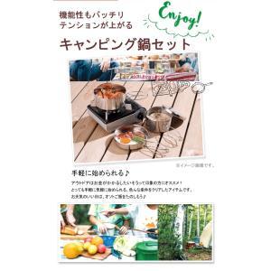 20%OFF★ カクセー SOLA (ソラ) キャンピング鍋4点セット PP-01 k-direct2 02
