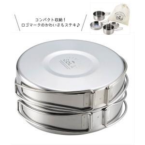 20%OFF★ カクセー SOLA (ソラ) キャンピング鍋4点セット PP-01 k-direct2 03