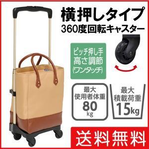 送料無料 ショッピングカート おとなりカート ボックスタイプ ベージュ WCC03-BE|k-direct2