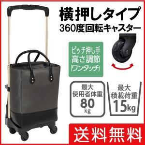 送料無料 ショッピングカート おとなりカート ボックスタイプ ブラック WCC03-BK|k-direct2