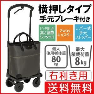 送料無料 ショッピングカート 右用 おとなりカート ブレーキ付 トートタイプ ブラック WCC04-BK-R|k-direct2