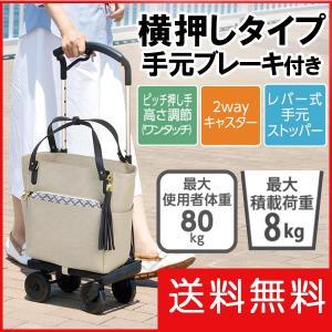 送料無料 ショッピングカート セレクションカート ブレーキ付 レザーベージュ WCC05-VR|k-direct2