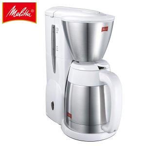 ペーパードリップのパイオニア「メリタ」がお届けするコーヒーメーカー。ミゾの深さ・角度など考えつくされ...