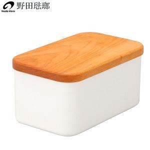 野田琺瑯 バターケース450g用 ホワイト BT-450