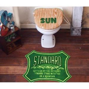 送料無料 コージードアーズ トイレ2点セット(トイレマット・フタカバー) outdoorの写真