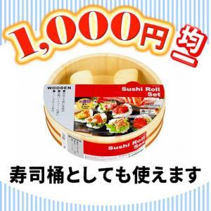 【均一セール】 パール金属 手巻き寿司3点セット k-direct2
