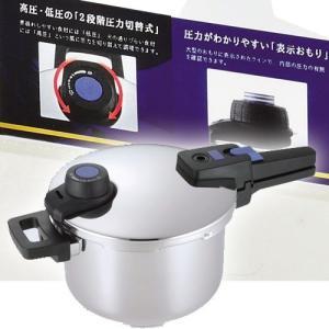 送料無料 プレミアムクイックエコ 3層底切り替え式圧力鍋5L k-direct2