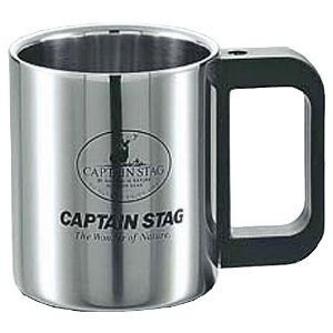 キャプテンスタッグ マレーダブルステンマグカップ220ml M-1245