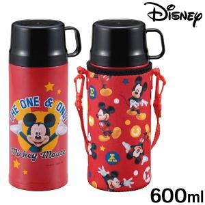 2WAY キッズボトル 600ml ミッキーマウス/ハピネス|k-direct2