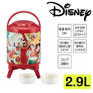 ディズニー ウォータージャグ 3L ミッキーマウス/ポスター|k-direct2