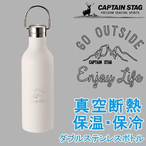 キャプテンスタ ッグ  真空断熱 保温・保冷 スポーツボトル ダブルステンレ ボトル 480ml モンテ ハンガーボトル480(ホワイト)|k-direct2
