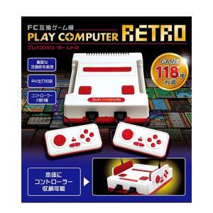 送料無料 プレイコンピューターレトロ FC互換ゲーム機 内蔵ゲーム118種
