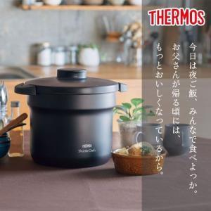 送料無料 サーモス シャトルシェフ保温調理鍋4.3L ブラック KBJ-4500BK|k-direct2