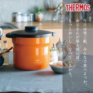 送料無料 サーモス シャトルシェフ保温調理鍋4.3L オレンジ KBJ-4500OR|k-direct2