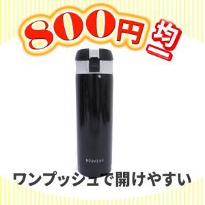パール金属 ワンタッチマグボトル 450ml ブラック k-direct2