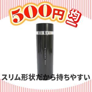 スリムダイレクトマグボトル 300ml レザーブラック k-direct2