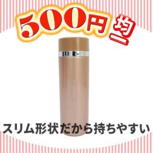 スリムダイレクトマグボトル 300ml ピンクゴールド k-direct2