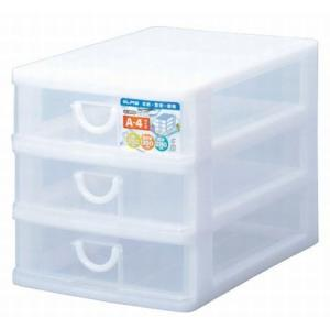 エルピス A4サイズ収納ボックス3段 A-403 ホワイト|k-direct2