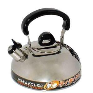 スムージィ 早沸きケトル2L