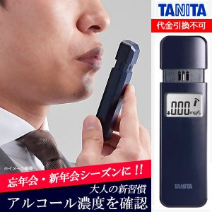 代引不可【送料無料メール便専用】タニタ アルコールチェッカー ネイビー EA-100-NV|k-direct2