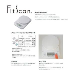 タニタ デジタル クッキングスケール キッチンスケール 1kg/1g ホワイト KF-100-WH|k-direct2|02