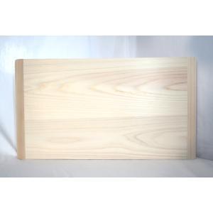 国産ヒノキだから刃当たりもいい!反り防止機能付 国産のヒノキ まな板 36cm 檜 k-direct2