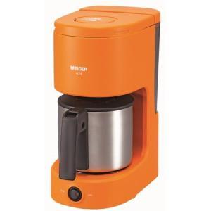 タイガー 縦型コーヒーメーカー0.81L ステンレスサーバータイプ 送料0円 オレンジ チープ ACC-S060D