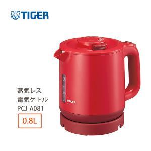 送料無料 タイガー PCJ-A081R 蒸気レス電気ケトル0.8L|k-direct2