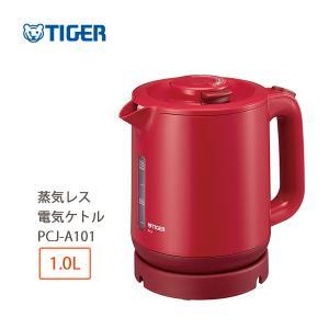 送料無料 タイガー PCJ-A101R 蒸気レス電気ケトル1L|k-direct2