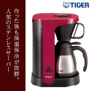 タイガー魔法瓶 ステンレスサーバー コーヒーメーカー400ml ACU-A040 k-direct2